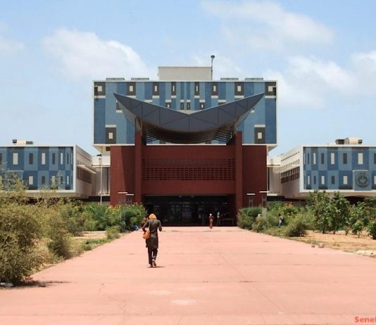 Recrutement commis magasinier/UCAD Institut de la Gouvernance Territoriale