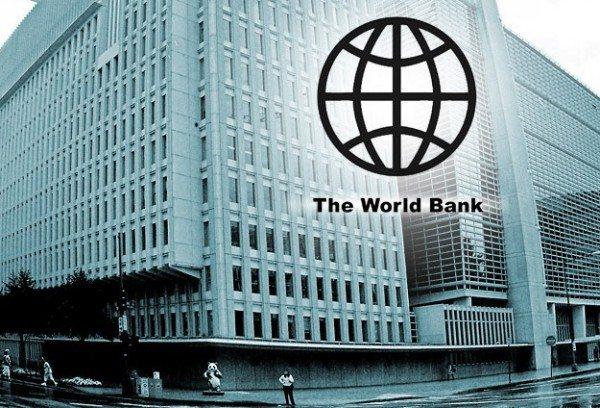 Banque mondiale cours gratuit CPPP MOOC