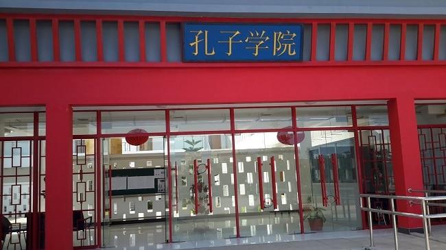 UCAD institut confucius de Dakar