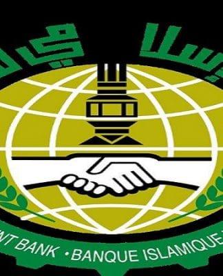 Banque Islamique de Développement offre des bourses d'études